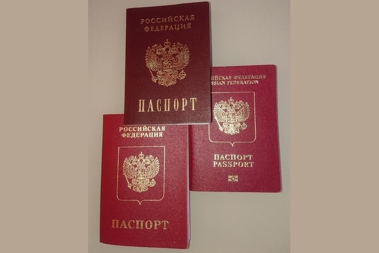 Получение гражданства в москве по браку