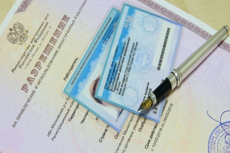 Разрешение на работу как получить разрешение иностранным гражданам в москве или спб