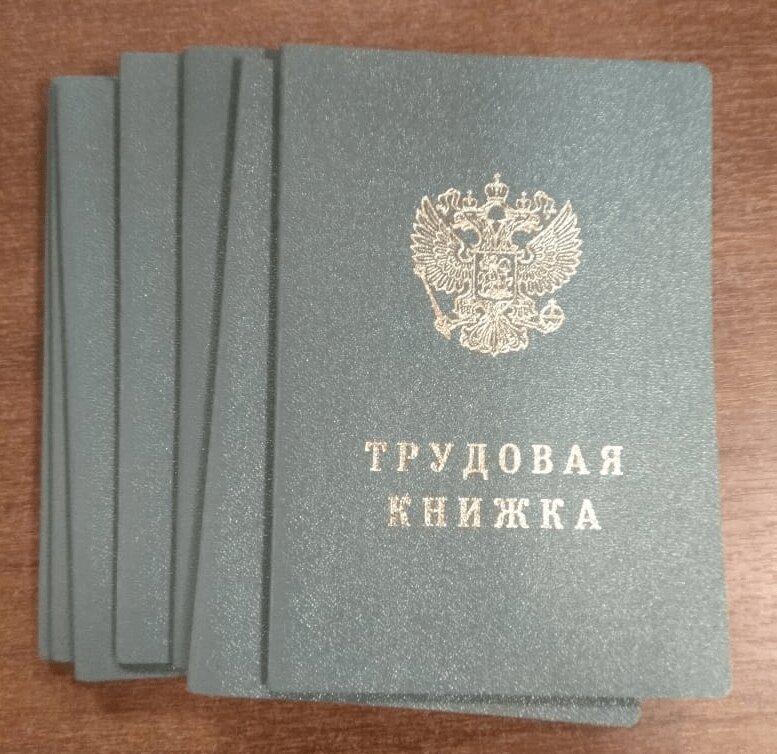 Трудовые отношения с иностранными гражданами